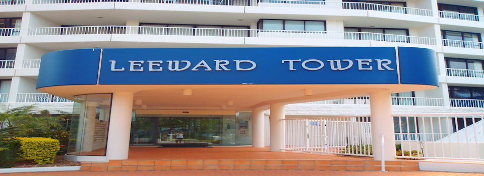 slide show no 0 called Leeward Tower Front Entrance